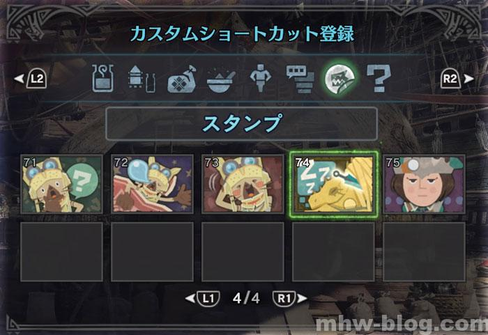 MHW_DLCコンテンツ_03