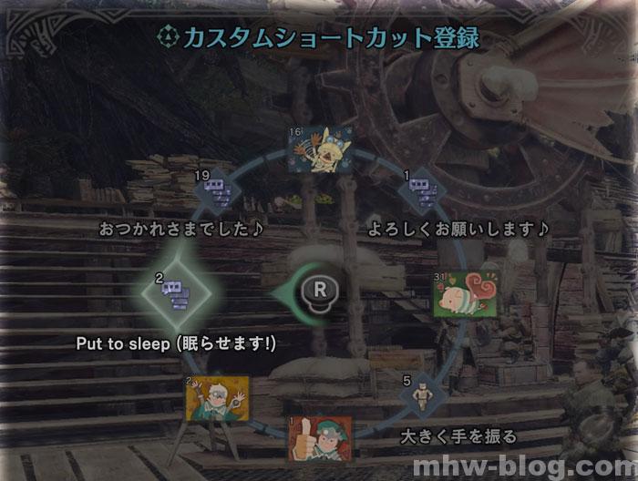MHW_DLCコンテンツ_04