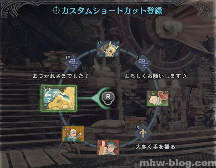 MHW_DLCコンテンツ_05