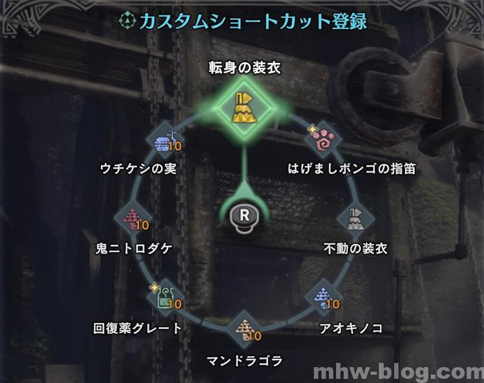 歴戦王ゼノ用弓装備_03