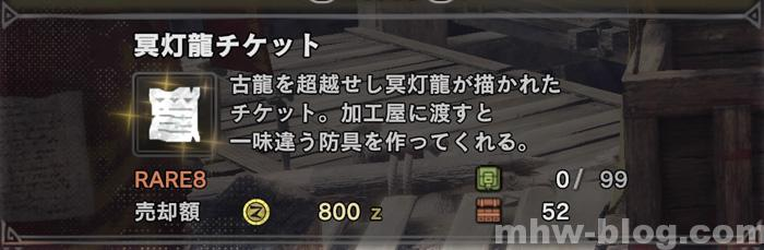 歴戦王ゼノジーヴァ・レーザー回避_02