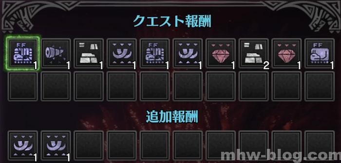 「激運チケット」_01