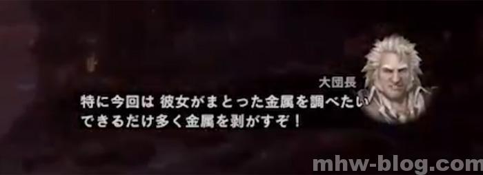 歴戦王マム「怒り荒ぶる状態」