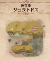 魚竜種「ジュラトドス」