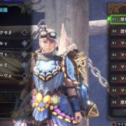 歴戦王テオ用「弓装備」