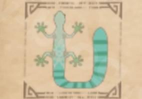 環境生物:モリゲッコー