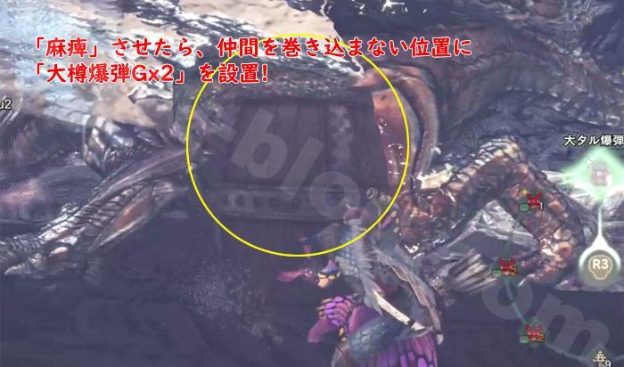 歴戦王クシャルダオラ攻略:「麻痺」+「大樽爆弾G」