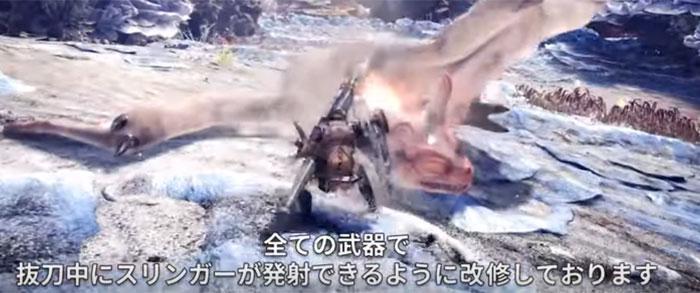 全武器種で抜刀中スリンガー使用可能