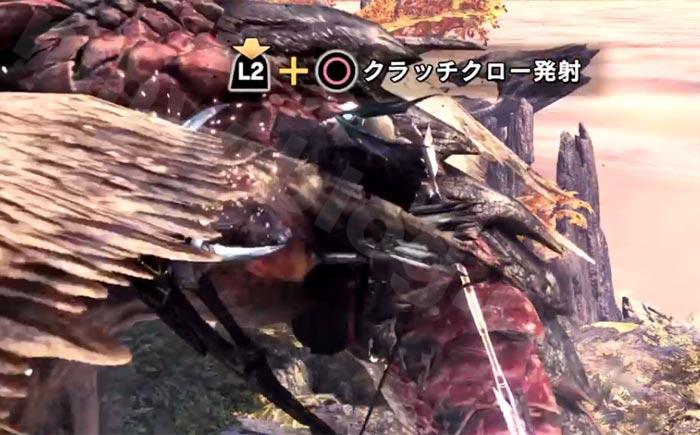 開幕「シビレ罠」からクラッチクローと竜の千々矢①