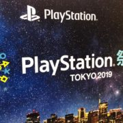 Playstation祭2019