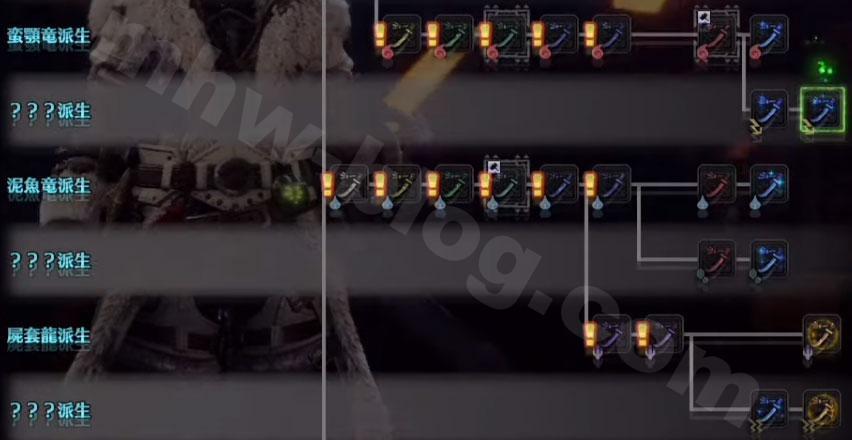 「レア12」まで武器強化可能②