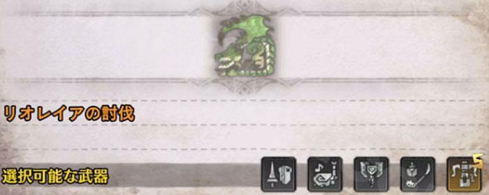 闘技大会03「Sランク」攻略方法