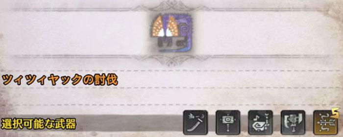 闘技大会04「Sランク」攻略方法