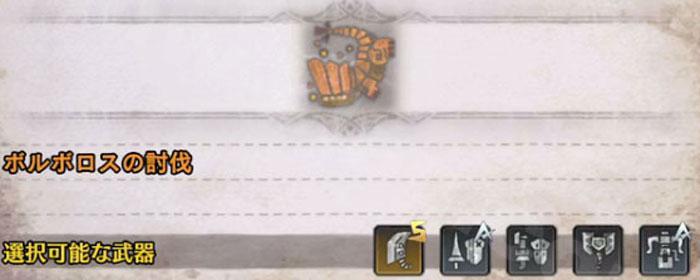 闘技大会05「Sランク」攻略方法