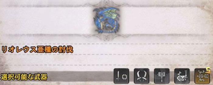 闘技大会07「Sランク」攻略方法