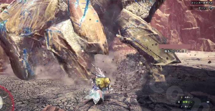 岩纏い時注意すべき攻撃