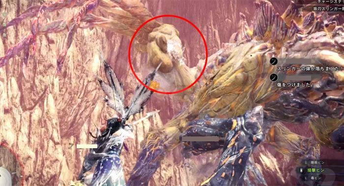 岩剥がれ後は上部腕を中心に攻撃