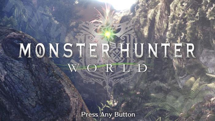 モンスターハンター:ワールド