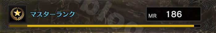 導きの地「地帯レベル6:限定モンスター」のMRP