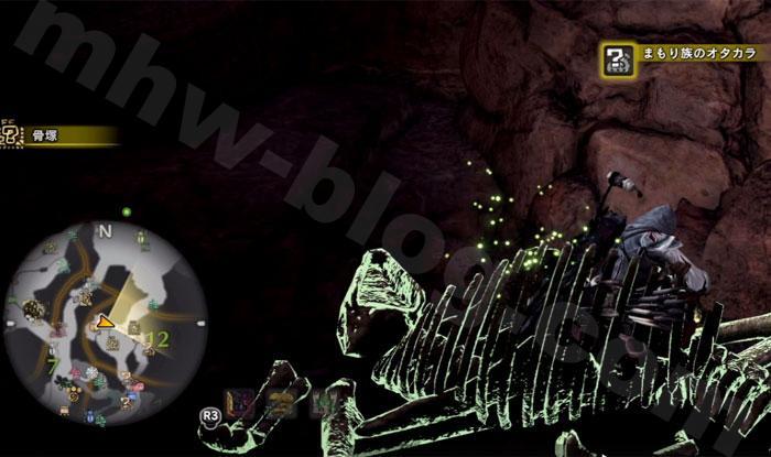 大蟻塚の荒地の「オタカラ蒐集08_01」