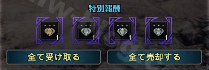 レア11「封じられた珠」について②