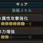 属性攻撃力Lv6弓攻撃比較