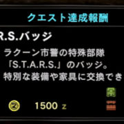S・T・A・R・Sバッジ