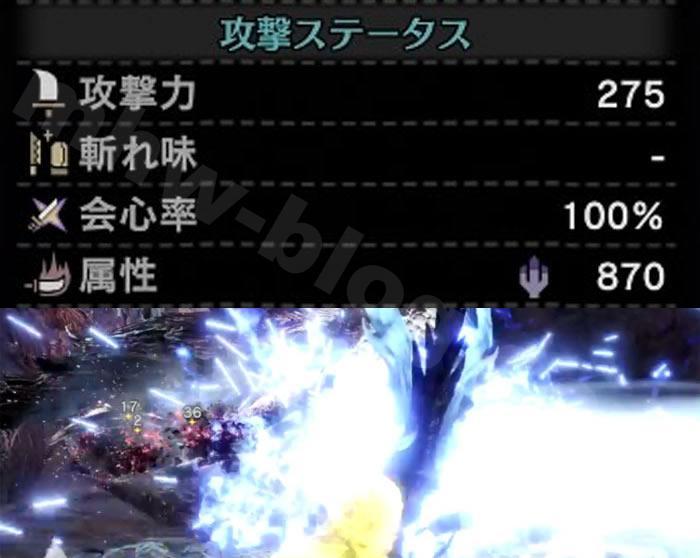 「ゼノジーヴァの完全体」龍属性武器ダメージ