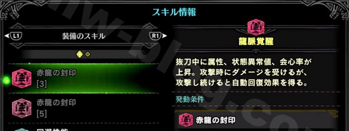 EX龍紋シリーズ