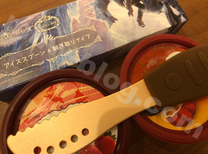 「アイスボーンオリジナル:アイススプーン & 剥ぎ取りナイフ」