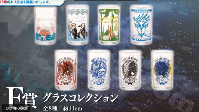 F賞 グラスコレクション (全8種)