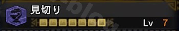 「達人珠Ⅱ」の目標個数①