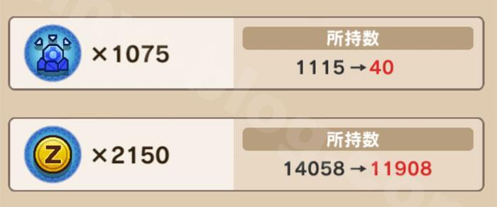MHR:マリィ★5育成