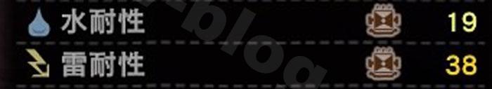 ジンオウガ用:幸運スキル付き弓装備例③