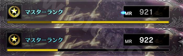 「泥など温しヘヴィメタル」のMRP(マスターランクポイント)