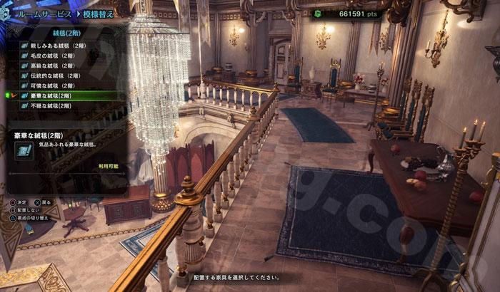 豪華な絨毯(2階)