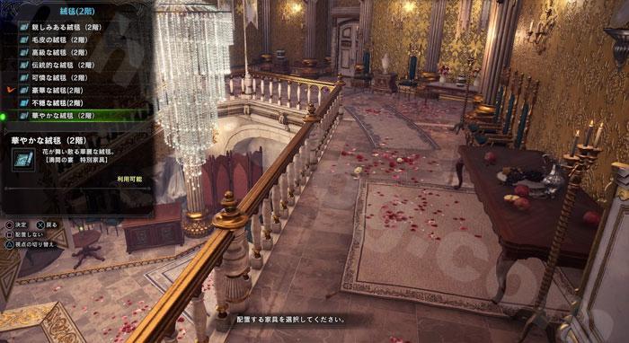 アステラ・セリエナ祭【満開の宴】追加家具③「華やかな絨毯(2階)」