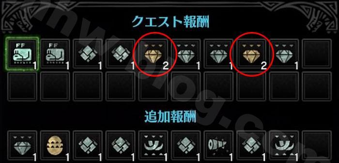 「封じられた珠」4個入手は90周で3回!?