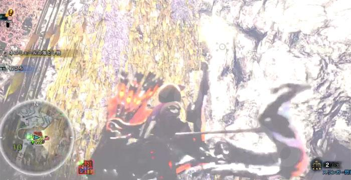 歴戦王ネロミェール「エリア(10)」の閃光落とし