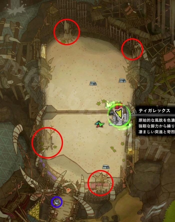 イベント「幻の轟竜???」フィールドの特徴①