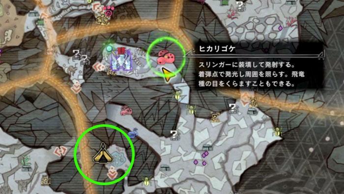 イベント「終の白騎士」の攻略メモ①