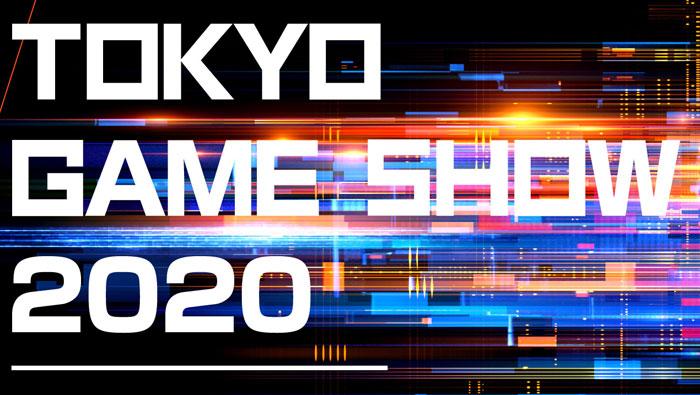 東京ゲームショー2020 オンライン