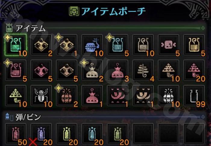 特別任務「暁の凱還」初戦用弓装備:所持アイテム
