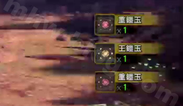 「黒轟竜は傷つかない」攻略メモ:落とし物「鎧玉」の種類について