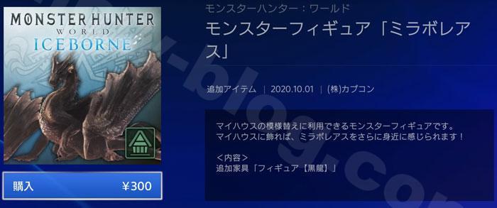 V15.01【有料】ダウンロードコンテンツ
