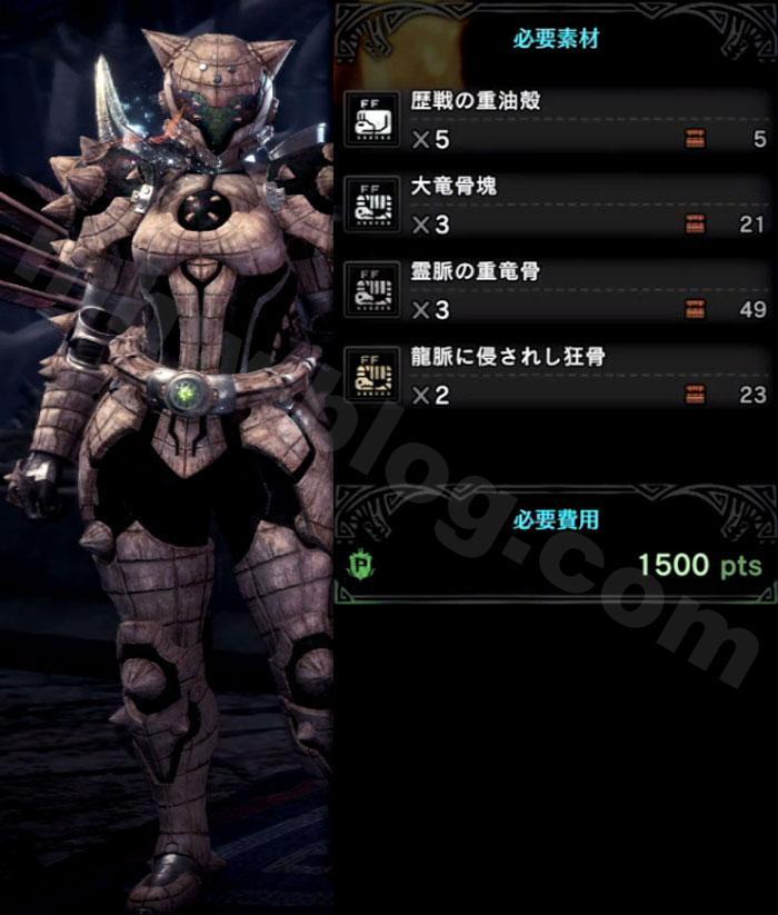 V15.01「マスターランク重ね着」:【EXバルキン】衣装