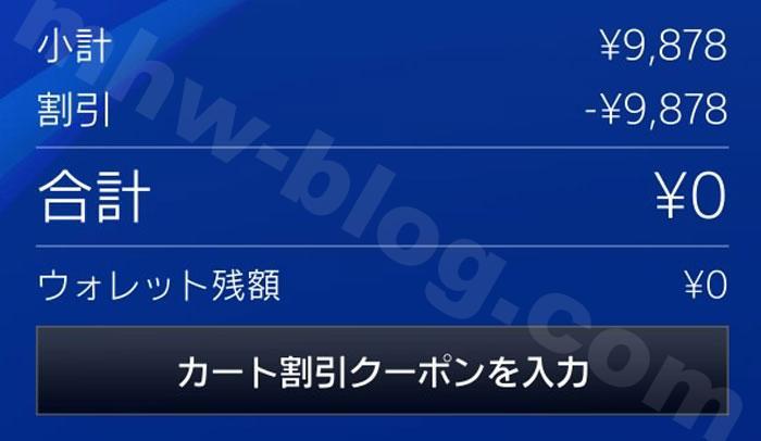 FF7R無料ダウンロード:フリープレイ可能②