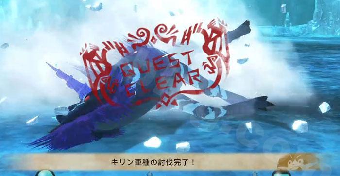 共闘探索「★9【討伐】キリン亜種」:早めの「大角」破壊を!③