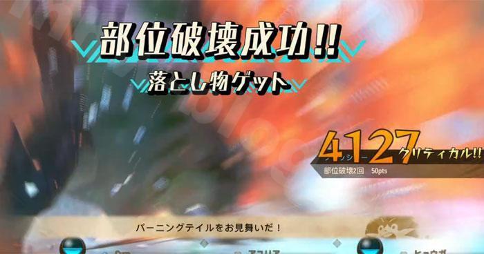 共闘探索「★9【討伐】キリン亜種」:早めの「大角」破壊を!①