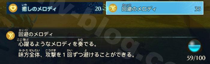 共闘探索「★9【討伐】天眼タマミツネ」:「★9【討伐】天眼タマミツネ」の通常時の強さ④
